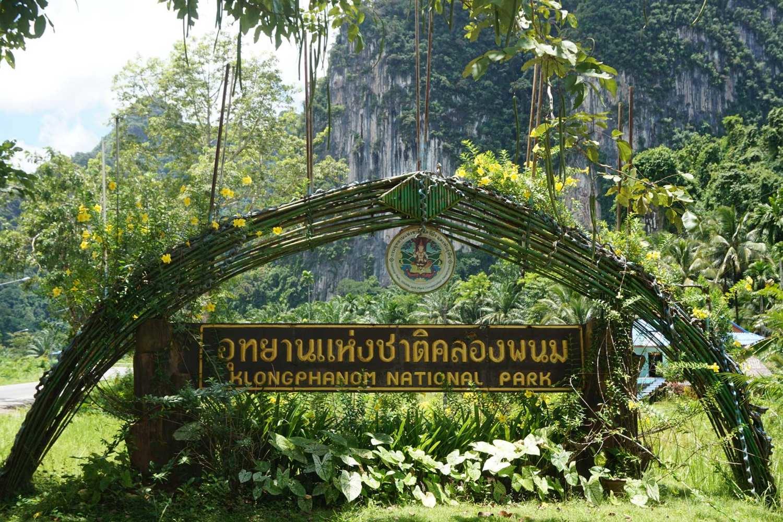 Khlong Phanom National Park