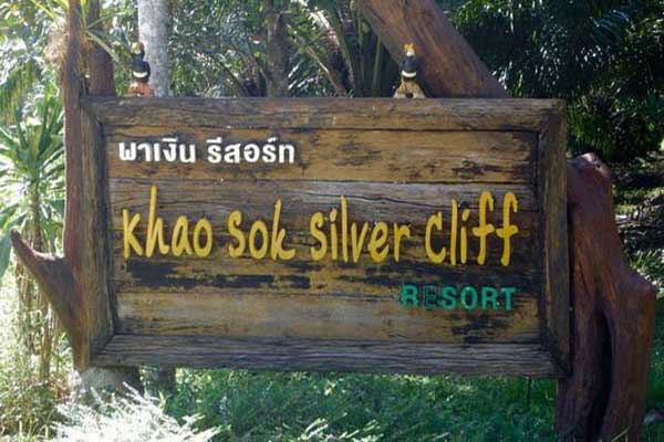 where to stay in khao sok - Silver Cliff